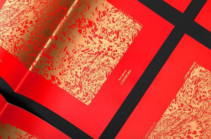 ndk17-print-prog4